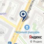Компания Экомедика на карте