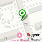 Местоположение компании Центр экономической информации