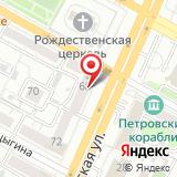 ООО ДоРеМи