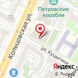 Пожарная часть №2 Ленинского района