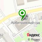 Местоположение компании Арбитражный суд Воронежской области