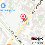 ПАО Хлебозавод №1