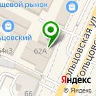Местоположение компании Магазин памятников