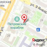 ООО Унисон-В
