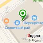 Местоположение компании Vitawin