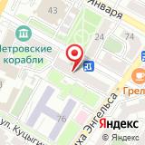 ООО Центр профилактической дезинфекции