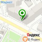 Местоположение компании СовТСтрой
