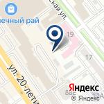 Компания Городская поликлиника №10 на карте