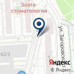 Компания Sofia на карте