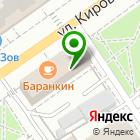 Местоположение компании СИЗИФ