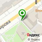 Местоположение компании ТРЕЗВЫЙ ВОДИТЕЛЬ