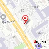 ЗАО Центрально-Черноземная Плодово-Ягодная Компания