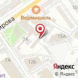 ООО Воронежские Вентиляционные Системы