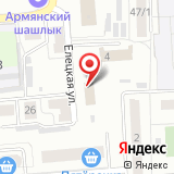Пожарная часть №6 Коминтерновского района