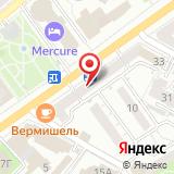 Воронежский визовый центр