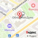 Адвокатская консультация №1 Ленинского района