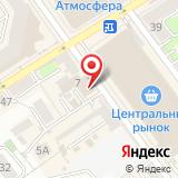 Фитоцентр Розы Трофимовой