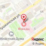 Воронежский областной клинический консультативно-диагностический центр