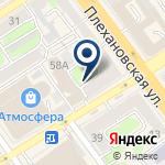 Компания Экспресс стрижка на карте