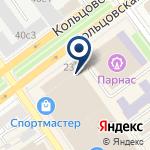 Компания Славянская клиника на карте