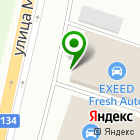 Местоположение компании Fresh Auto
