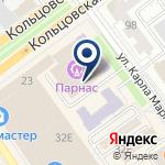 Компания Студия красоты Ольги Сошниковой на карте