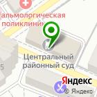 Местоположение компании Центральный районный суд г. Воронежа