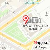 Управление государственной службы и кадров Правительства Воронежской области