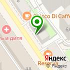 Местоположение компании ЮПИКС. недвижимость