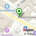 Местоположение компании Воронежский областной суд