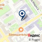 Компания Вита-Центр на карте