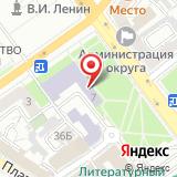 Государственный архив Воронежской области