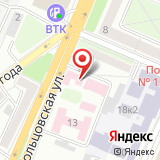 Дорожная клиническая больница на ст. Воронеж-1