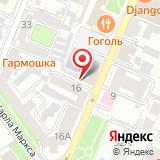 ООО Сервис-В