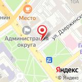 Русский клуб