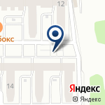Компания ТЕРАПИЯ К на карте