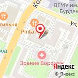 ООО Центр Врачебной Косметологии