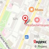 Воронежский областной шахматный клуб
