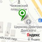 Местоположение компании Магазин церковных товаров