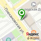 Местоположение компании Туристско-информационный центр Воронежа