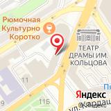 Управление ЗАГС Воронежской области