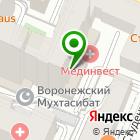 Местоположение компании Бетон-С