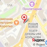 ЗАО БельтСервис