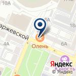 Компания Композитор ароматов на карте