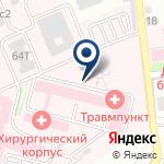 Компания Детский травматологический пункт на карте