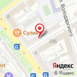 ООО Городская оценочная компания