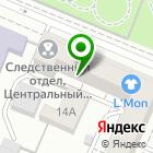 Местоположение компании Глобус.ру