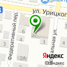 Местоположение компании СМД