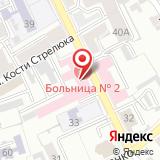 Воронежская областная клиническая больница №2