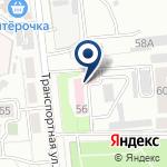 Компания Воронежская областная станция переливания крови на карте